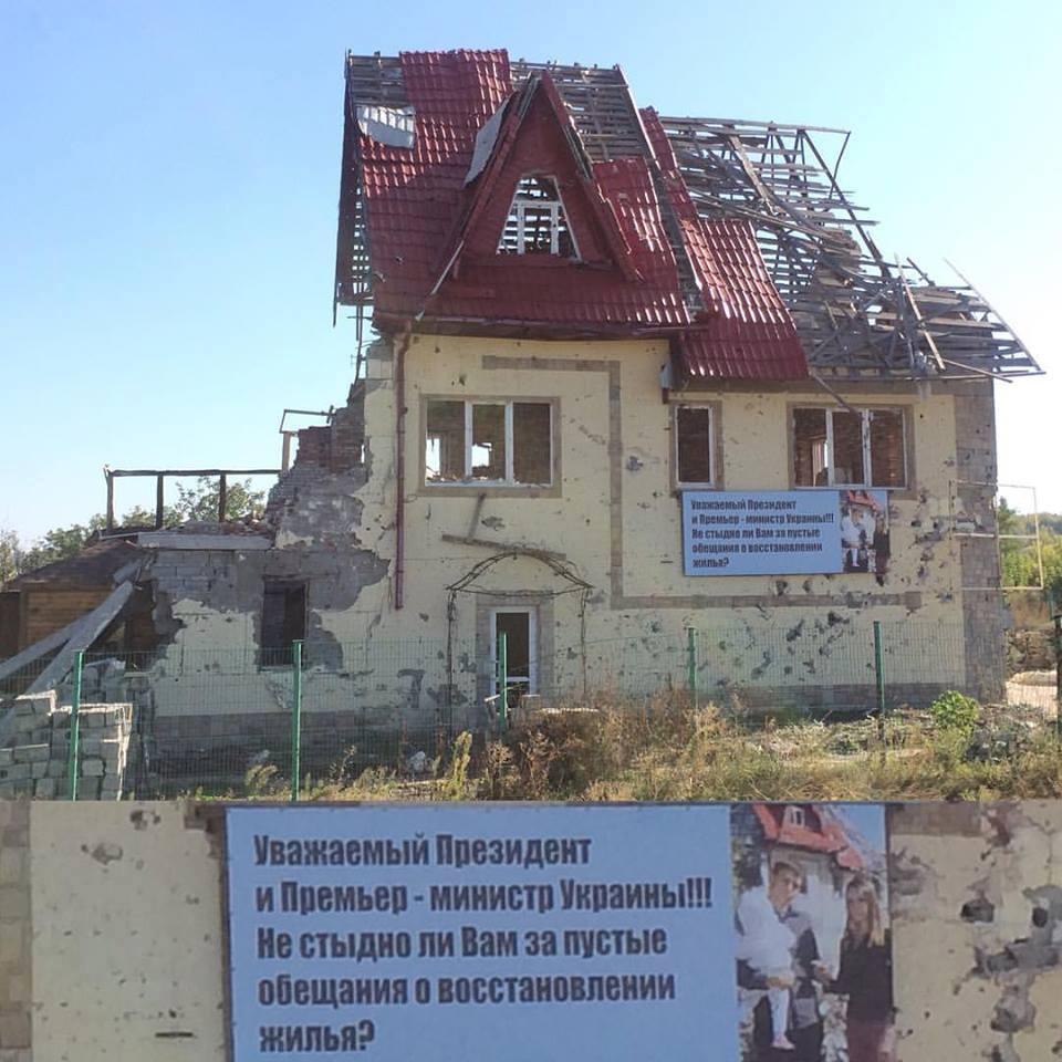 Фото – Олексій Рябчин, Славянский район