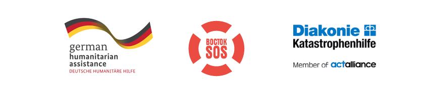 logo german humanitarian assistance, vostok-sos, diakonie