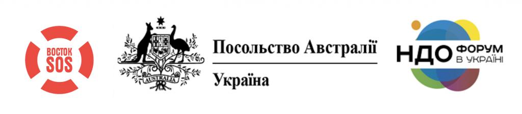 logo vostok-sos, avstraliyskoe posolstvo, ndo forum