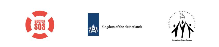 logo vostok-sos, netherlands embassy, rozumiemo prava lyudyny