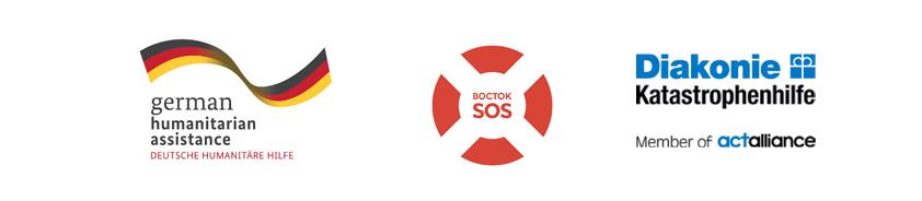 logo-german-humanitarian-assistance-vostok-sos-diakonie