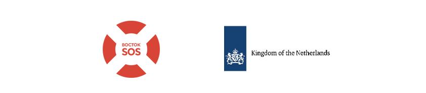 logo-vostok-sos-netherlands-embassy