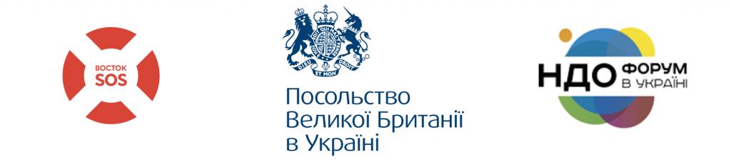 logo-vostok-sos-posolstvo-velikobritanii-ndo-forum