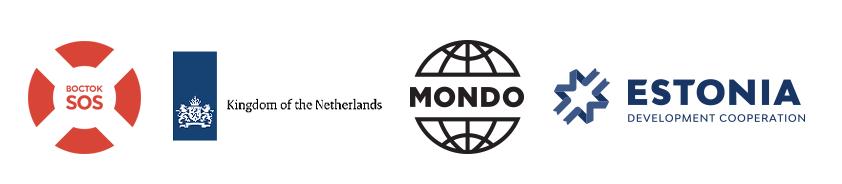 logo-vostok-sos-netherlands-embassy-1+mondo