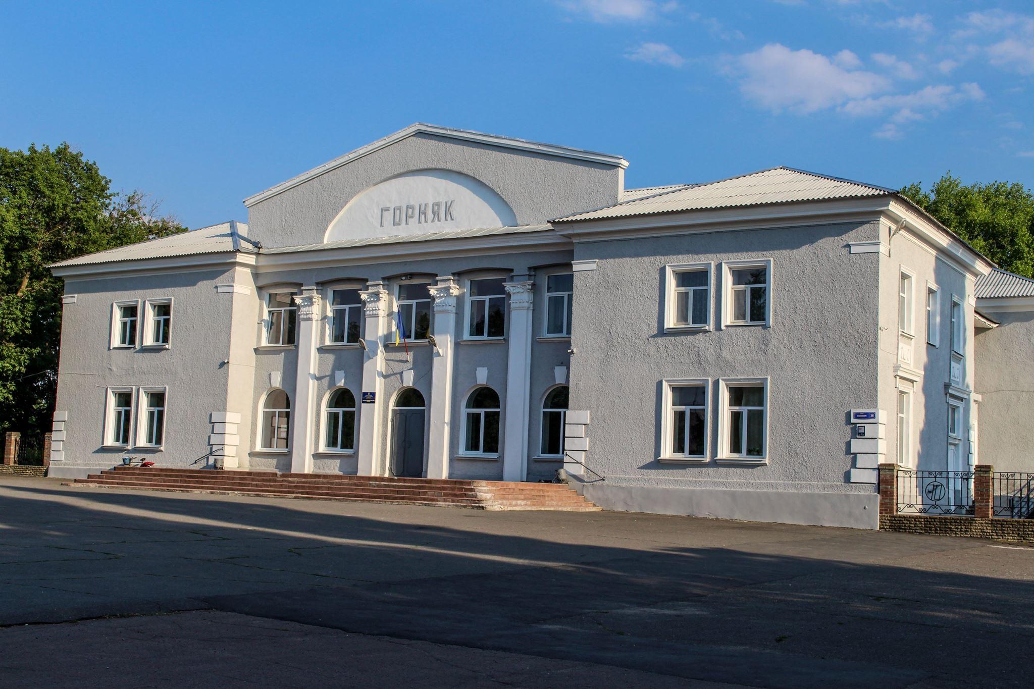 фото новотроицк донецкой области в-третьих каждый