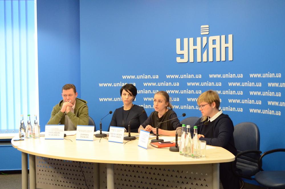 (зліва-направо) Михайло Чаплига, Дарина Толкач, Олександра Дворецька, Олена Луньова. Фото: Антон Лисенко