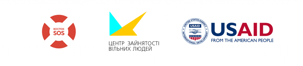 logo-vostok-sos-czvl-usaid