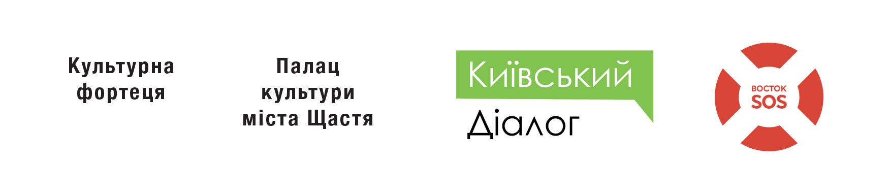 logo-vostok-sos-dialog