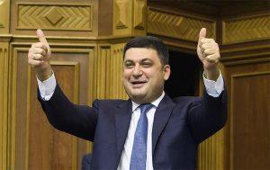 grossman_650_410_kmu_gov_ua_id24657_650x410_14_650x410